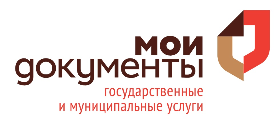 Портал МФЦ Челябинской области
